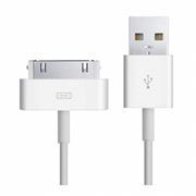 Кабель USB 2.0 Am=>Apple 30 pin, 1.2 м, SmartBuy (iK-412)