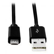 Кабель USB 2.0 Am=>micro B - 1.2 м, черный, Smartbuy (iK-12c black)