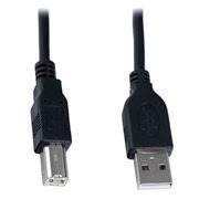 Кабель USB 2.0 Am=>Bm - 1.0 м, черный, Perfeo (U4101)