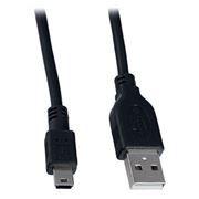 Кабель USB 2.0 Am=>mini B - 1.0 м, Perfeo (U4301)