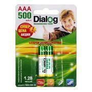 Аккумулятор AAA Dialog HR03/500-2B 500мА/ч Ni-Mh, 2шт, блистер
