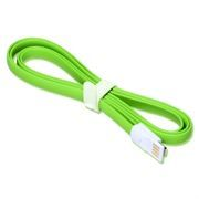 Кабель USB 2.0 Am=>Apple 8 pin Lightning, магнит, 1.2 м, зеленый, SmartBuy (iK-512m green)
