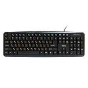 Клавиатура DIALOG KM-025U USB, черная