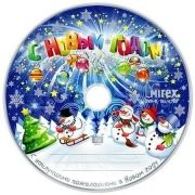 Диск DVD+R MIREX 4,7 Gb 16x С Новым Годом!