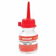 Масло силиконовое ПМС-100, 15 мл, флакон, Rexant (09-3901)