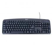 Клавиатура GEMBIRD KB-8350U-BL, черная, USB