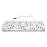 Клавиатура GEMBIRD KB-8350U, бежевая, USB