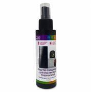 Спрей CBR для очистки пластиковых поверхностей 100 мл (CS 0045)