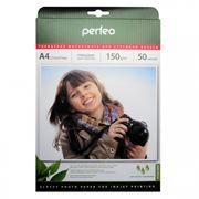 Бумага A4 PERFEO глянцевая 150 г/м, 50 листов (PF-GLA4-150/50) (G07)