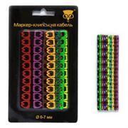 Маркер-клипсы Konoos на кабель D6-7 мм, защелк., 10 цветов, цифры 0-9, 100 шт (KM-CCM6-100)