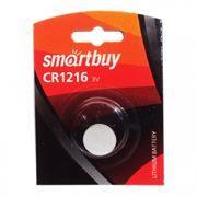 Батарейка CR1216 SmartBuy, 1 шт, блистер (SBBL-1216-1B)