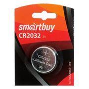 Батарейка CR2032 SmartBuy, 1 шт, блистер (SBBL-2032-1B)