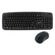 Комплект Gembird KBS-7003 Black, беспроводные клавиатура и мышь