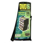 Подставка для дисков 16 DVD DVD-16 Трамплин
