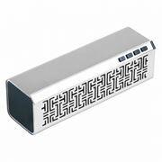 Колонка 1.0 Rexant 2179, серебристая с MP3-плеером и FM-радио (18-2179-4)