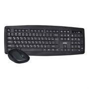 Комплект SmartBuy ONE SBC-212332AG-K Black, беспроводные клавиатура и мышь