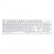 Клавиатура SmartBuy 206 USB White (SBK-206US-W)