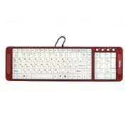 Клавиатура DIALOG KK-L04U USB, красная, с подсветкой символов