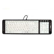 Клавиатура DIALOG KK-L04U USB, черная, с подсветкой символов