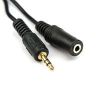 Кабель аудио удлинитель 3.5 мм, стерео, 1.5 м, Dialog (HC-A4815)