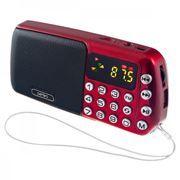 Мини аудио система Perfeo СИНИЦА FM, MP3, часы, красная (i70-RED)