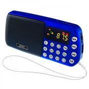 Мини аудио система Perfeo СИНИЦА FM, MP3, часы, синяя (i70-BL)