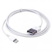 Кабель USB 2.0 Am=>Apple 8 pin Lightning, 1 м, белый, Mirex (13700-AM8PM10W)