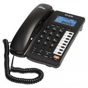 Проводной телефон RITMIX RT-470 Black