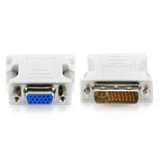 Адаптер DVI/M - VGA/15F, серый, Cablexpert (A-DVI-VGA)