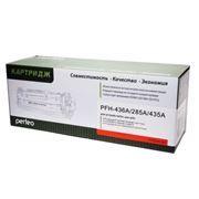 Картридж совместимый с HP CB435/436/285, PERFEO (PFH-436A/285A/435A(U4)