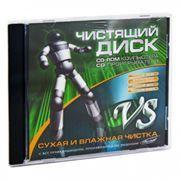 Чистящий диск VS CD для сухой и влажной очистки линз CD привода (VSCDCL01)