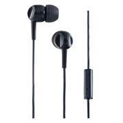 Гарнитура Perfeo Headset для мобильных устройств, черная (PF-HDT-BLK)