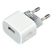 Зарядное устройство SmartBuy NITRO, 1A USB, белое (SBP-1003)
