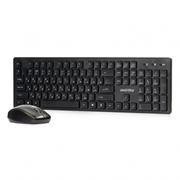 Комплект SmartBuy SBC-120333AG-K Black, беспроводные клавиатура и мышь