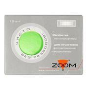 Салфетка из микрофибры KONOOS для очистки объективов фотоаппаратов и видеокамер (KFS1)