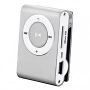 MP3 плеер N-805, серебристый