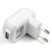 Зарядное устройство Cablexpert MP3A-PC-07 100/220V->5V, 1A USB, белое