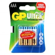 Батарейка AAA GP Ultra Plus Alkaline LR03, 4 шт, блистер (GP 24AUP-2CR4)