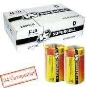 Батарейка D VS R20/2SH Supercell, солевая, термопленка, упаковка 24 шт