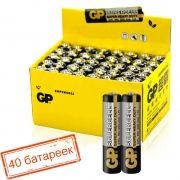Батарейка AAA GP Supercell R03/2SH, солевая, упаковка 40 шт (24S-OS2)