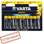 Батарейка AA VARTA LR6/10BL Energy, щелочная, 10 шт, в блистере (4106)