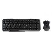 Комплект CROWN CMMK-953W Black, беспроводные клавиатура + мышь