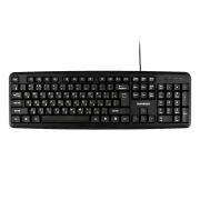 Клавиатура Гарнизон GK-100, черная, USB