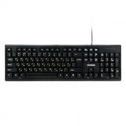 Клавиатура Гарнизон GK-120, черная, USB