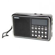 Радиоприемник СИГНАЛ РП-221, FM, MP3, аккумулятор