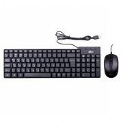 Комплект Ritmix RKC-010 Black, проводные клавиатура и мышь