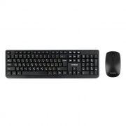Комплект Гарнизон GKS-100 Black, беспроводные клавиатура и мышь