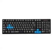 Клавиатура Exegate LY-402, синие клавиши, USB