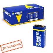 Батарейка 9V VARTA INDUSTRIAL 6LR61/20BOX, щелочная, 20 шт, коробка (4022)