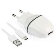 Зарядное устройство SmartBuy NOVA MKIII, 2 A USB + кабель Type C, белое (SBP-1005C)